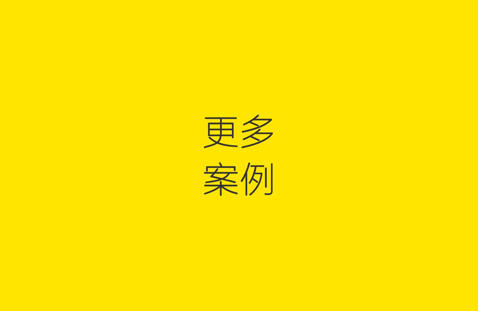 达岸品牌营销咨询-杭州品牌策划公司