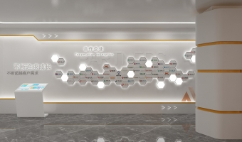 企业文化展厅设计-达岸品牌营销咨询