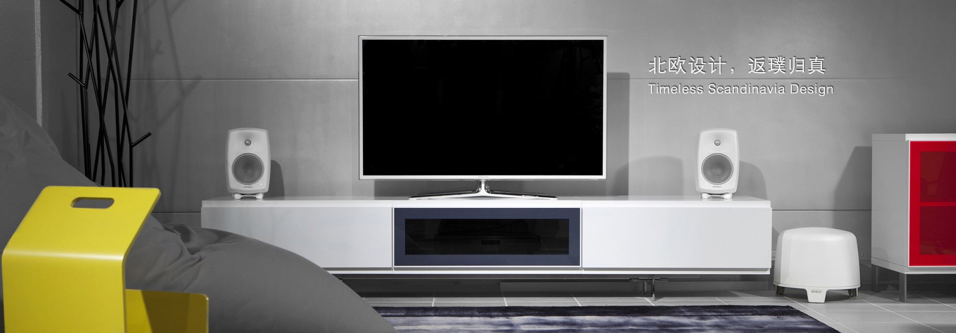 _minimalism-living-room-1920x670-with-text
