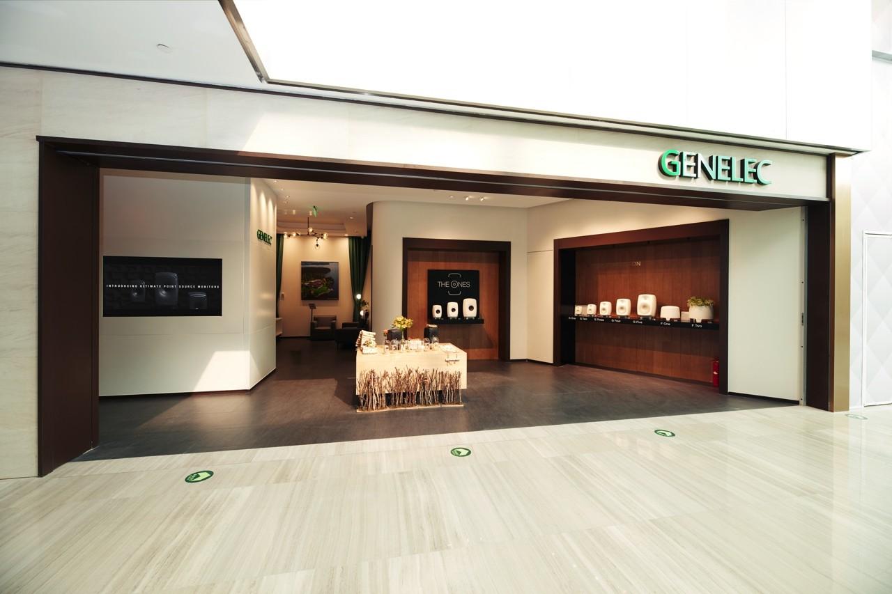 Genelec 真力官方体验店(北京国贸店)