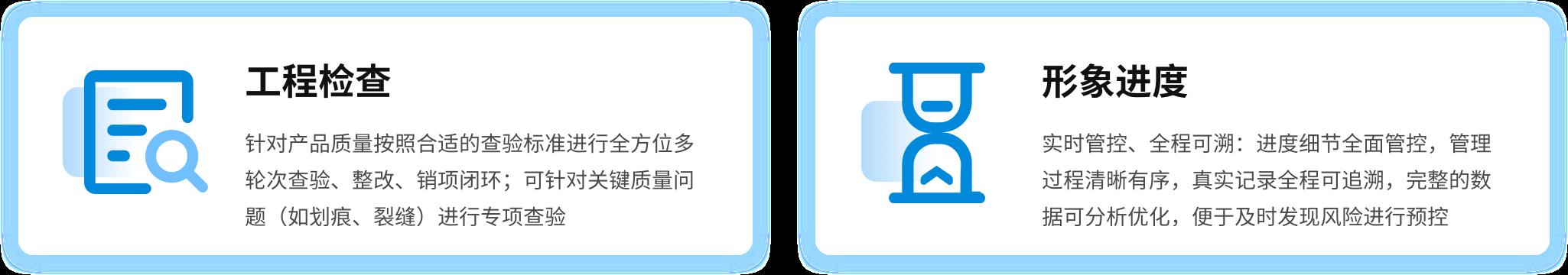 推荐功能-编组 15@2x