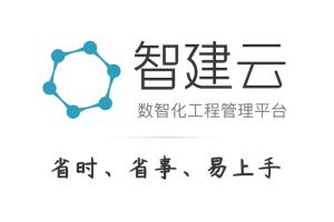 智建云logo-新