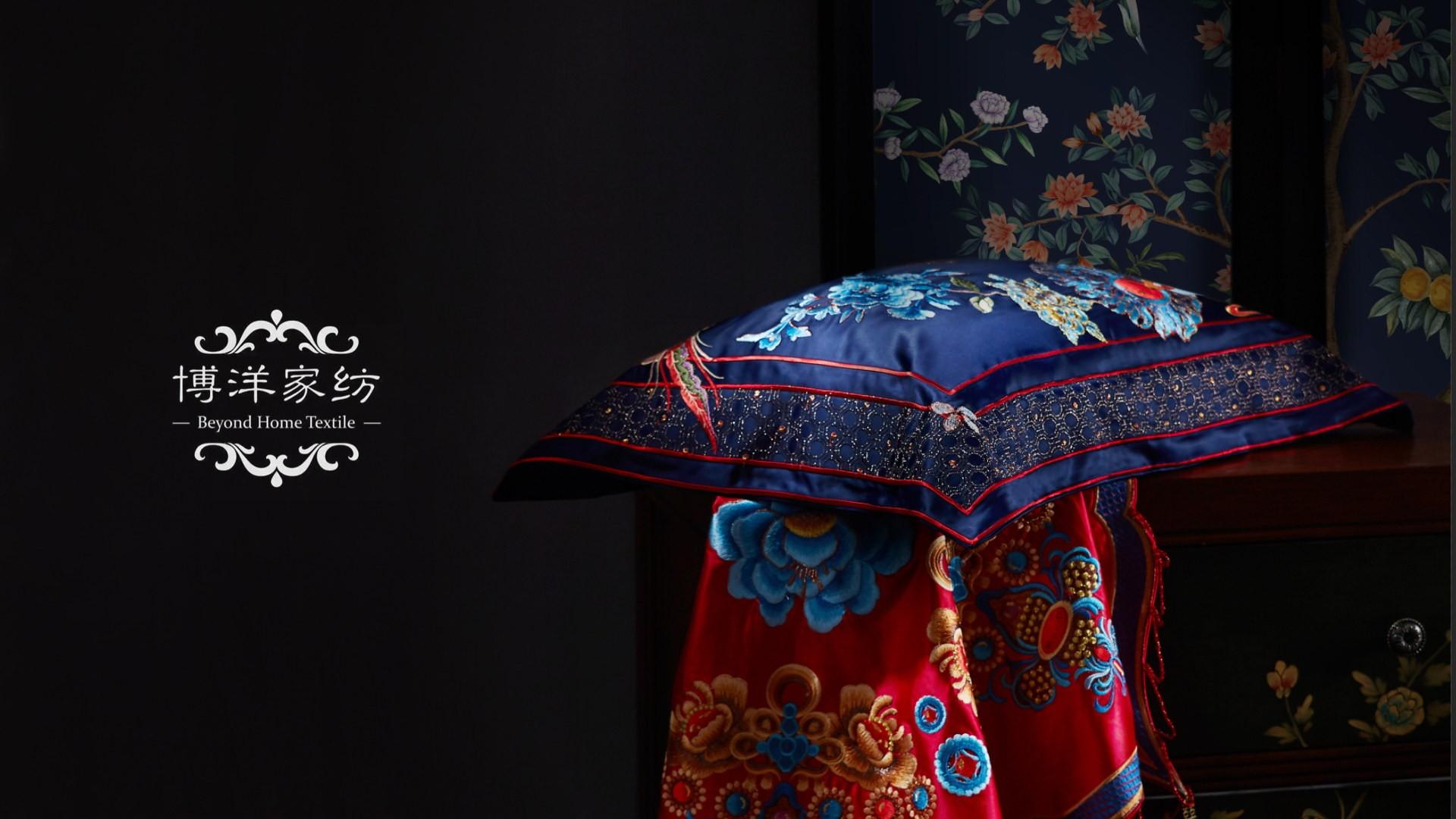 博洋家纺,被单,被罩,天鹅,欧式,喜庆,婚庆