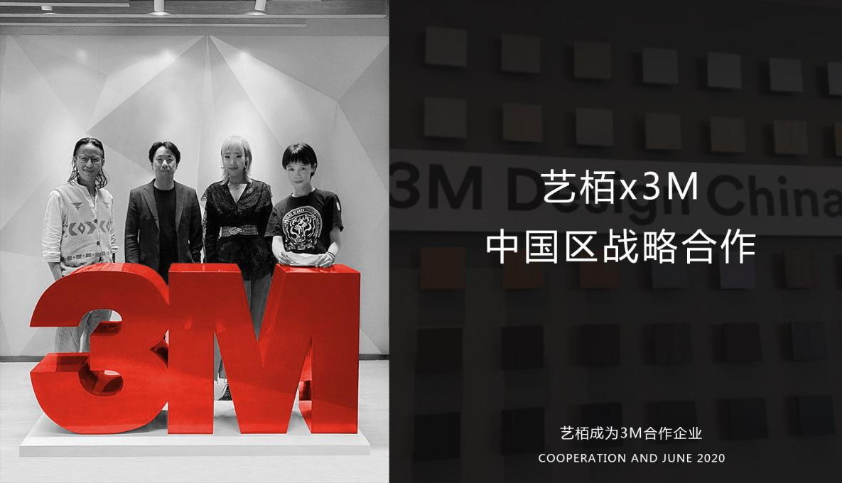 3m2_看图王