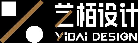 艺栢设计官方网站