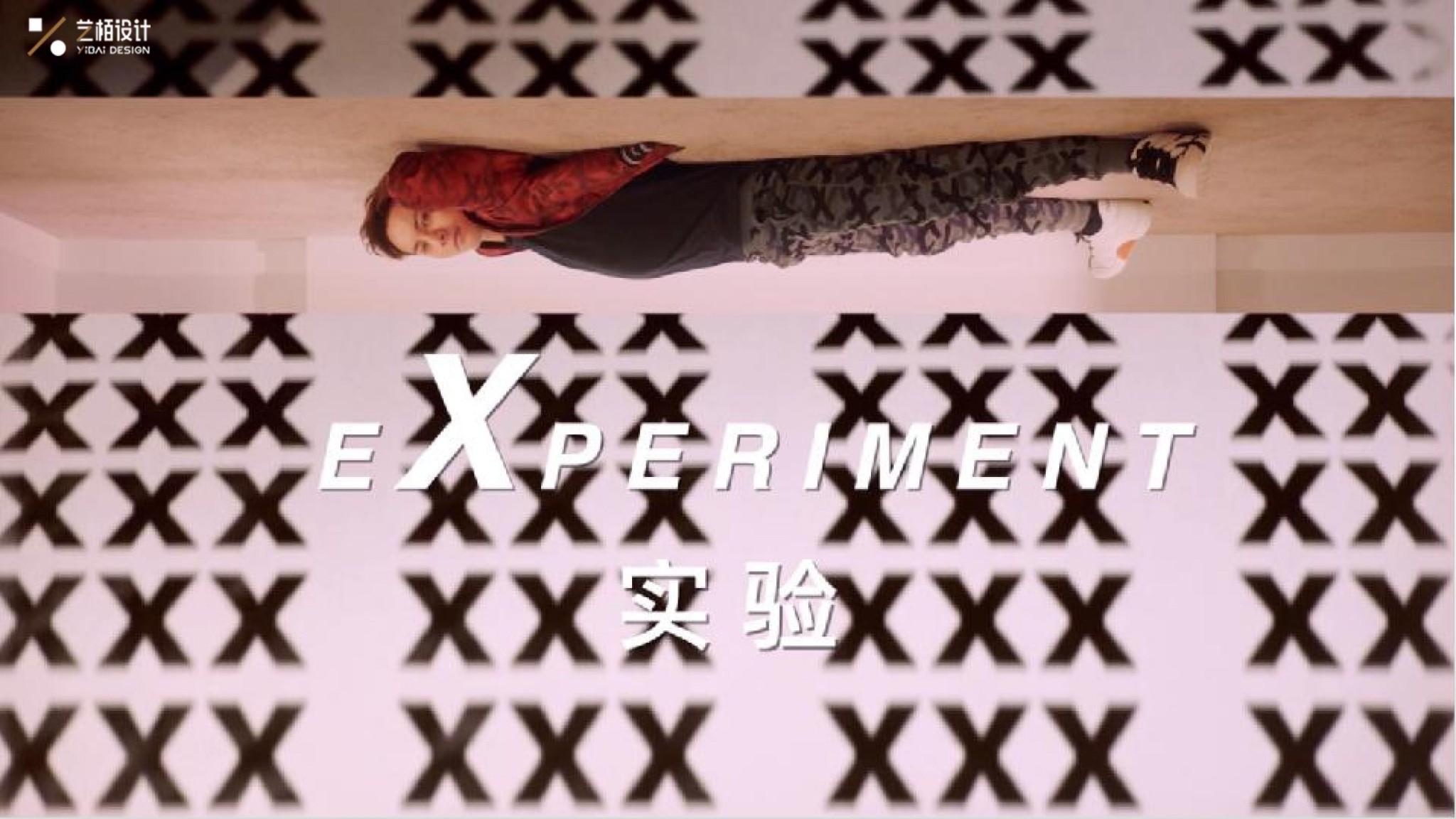 艺栢视频设计完整案例_23