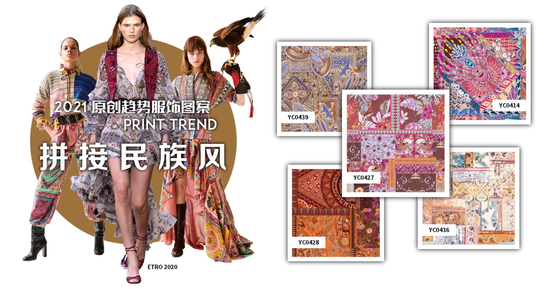 創意平台-首頁-banner-2020-0701-01_看图王