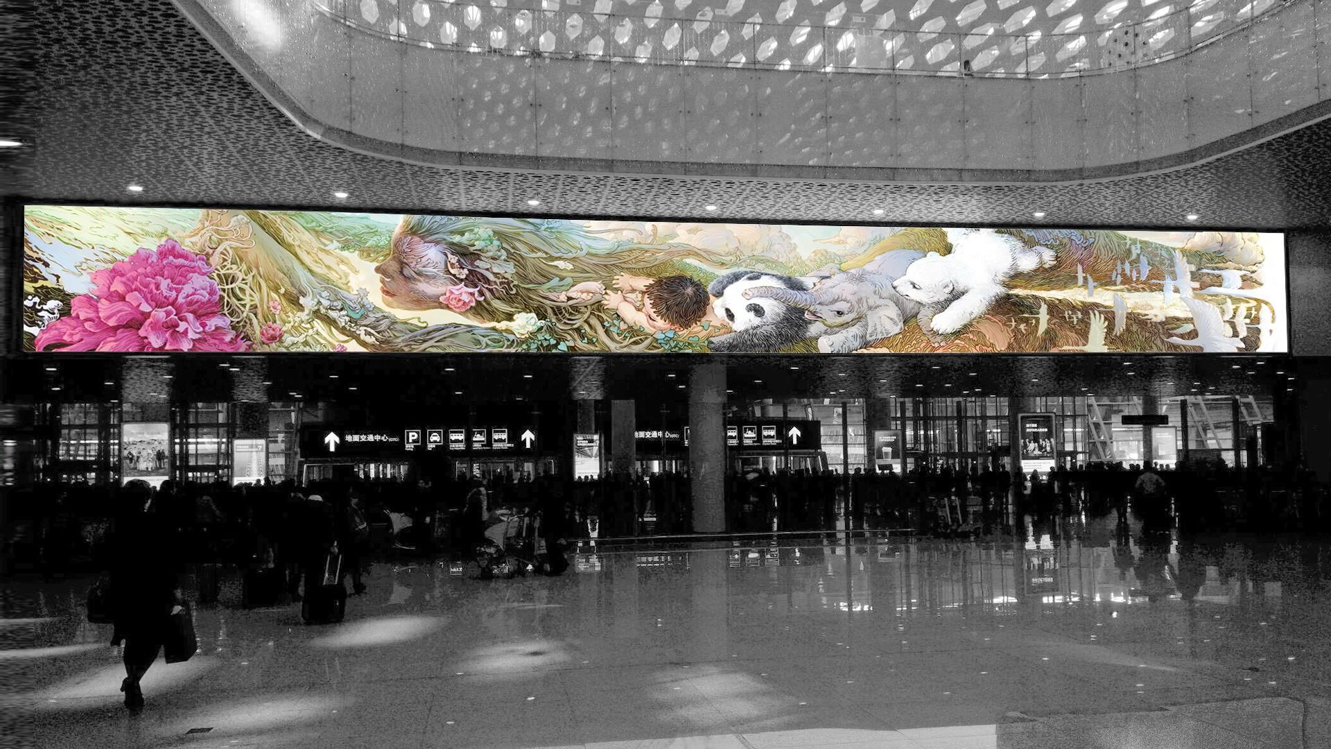 插画,深圳机场
