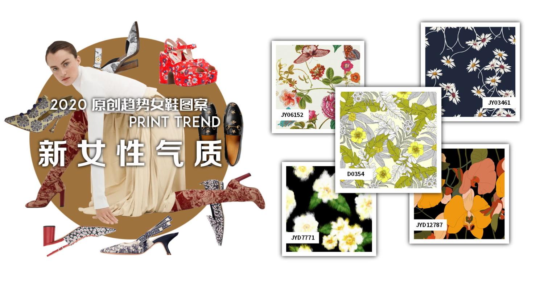 創意平台-首頁-banner-2020-0701-02_看图王