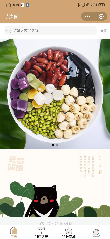 Screenshot_2020-07-15-15-18-59-248_com.tencent.mm
