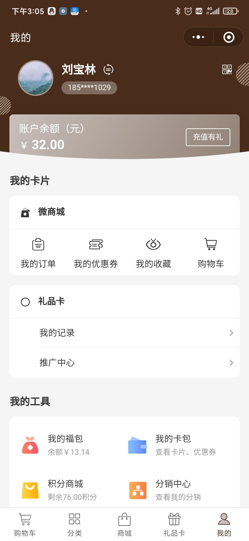 Screenshot_2020-07-15-15-05-20-168_com.tencent.mm