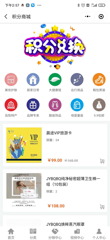 Screenshot_2020-07-15-14-57-09-363_com.tencent.mm