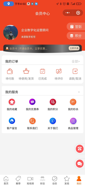 Screenshot_2020-07-15-16-02-28-611_com.tencent.mm
