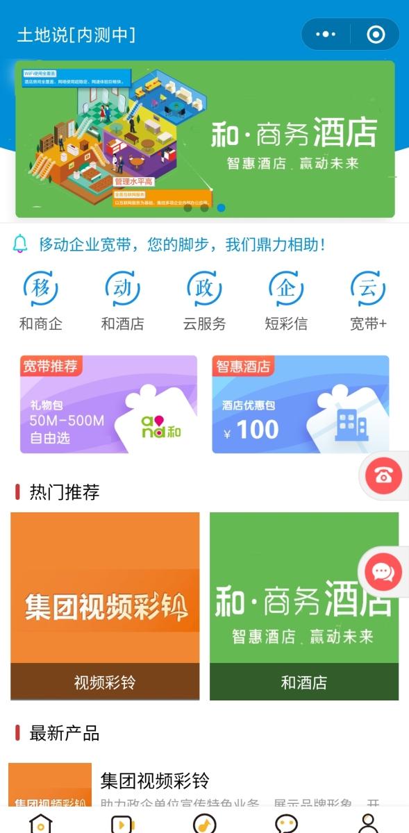 Screenshot_2020-07-15-16-16-42-651_com.tencent.mm