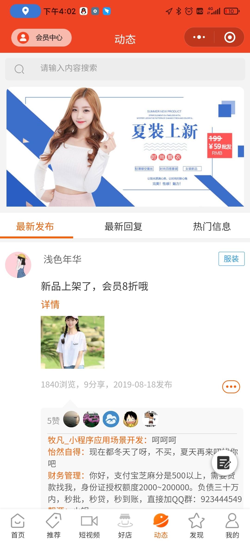 Screenshot_2020-07-15-16-02-15-801_com.tencent.mm