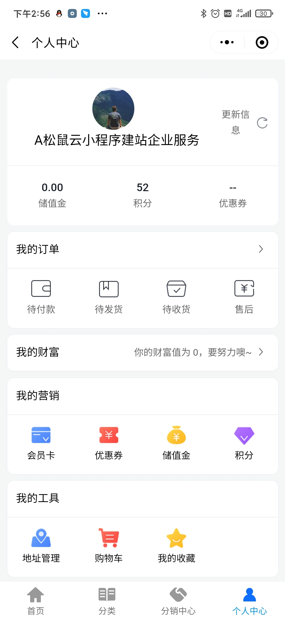 Screenshot_2020-07-15-14-56-37-172_com.tencent.mm