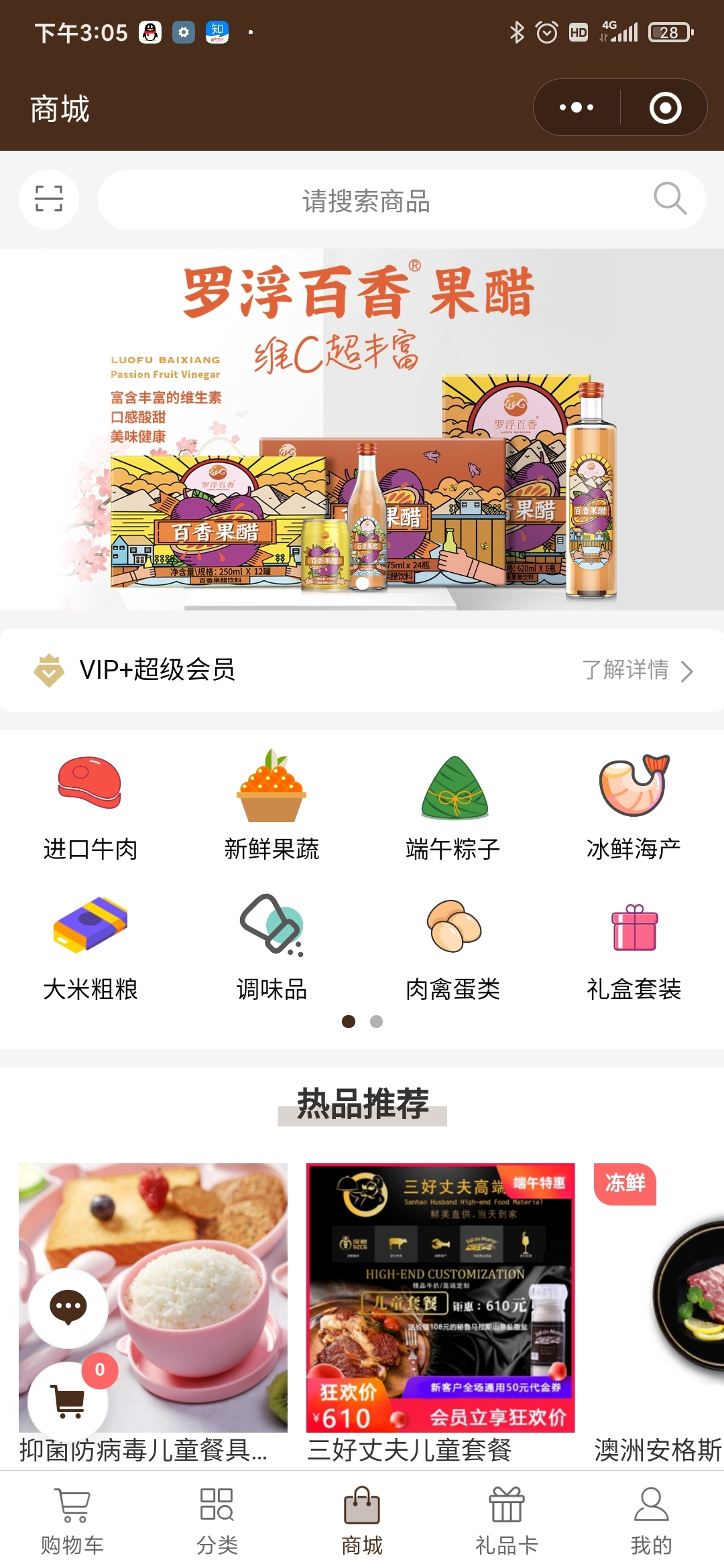 Screenshot_2020-07-15-15-05-12-212_com.tencent.mm