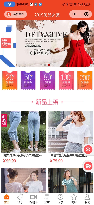 Screenshot_2020-07-15-16-02-00-519_com.tencent.mm