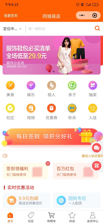 Screenshot_2020-07-15-16-23-55-556_com.tencent.mm