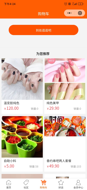 Screenshot_2020-07-15-16-24-59-564_com.tencent.mm