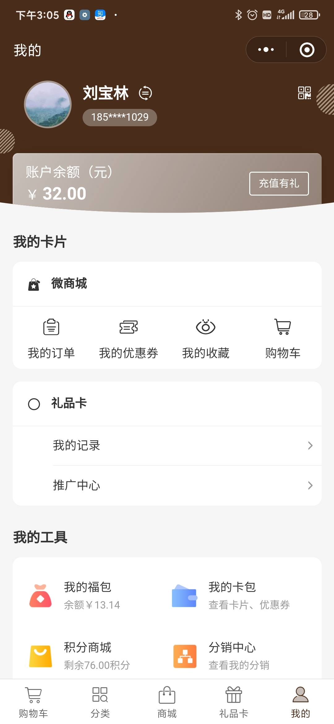 Screenshot_2020-07-15-15-05-20-168_com.tencent.mm