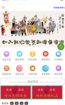 Screenshot_2020-07-15-15-24-03-470_com.tencent.mm