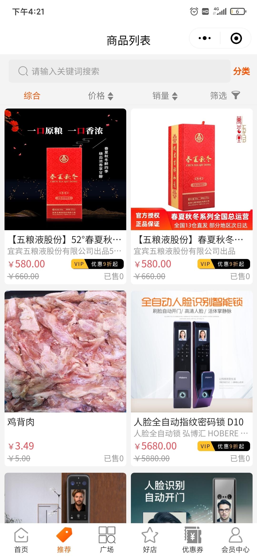 Screenshot_2020-07-15-16-21-17-459_com.tencent.mm