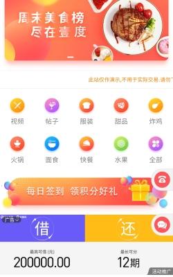 Screenshot_2020-07-15-14-54-17-094_com.tencent.mm