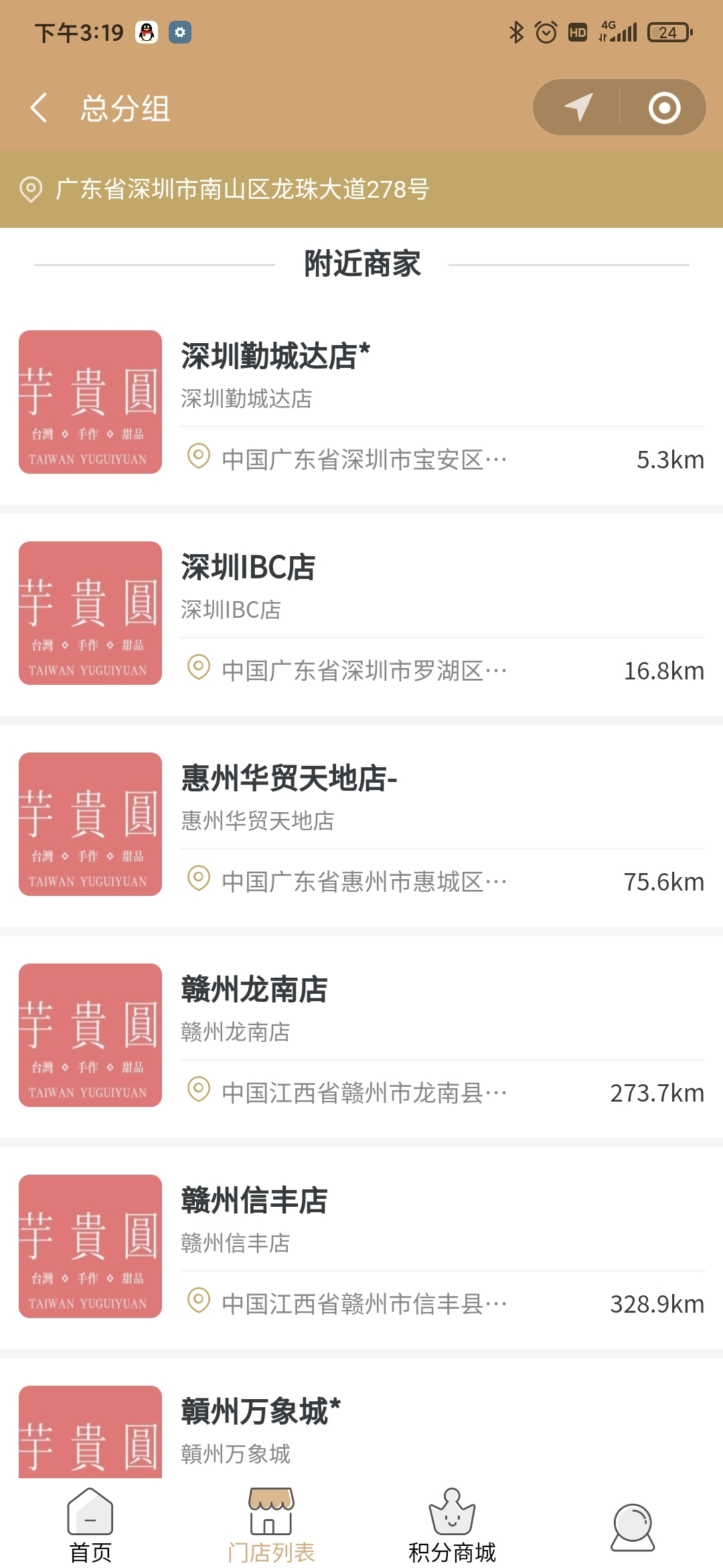 Screenshot_2020-07-15-15-19-04-029_com.tencent.mm