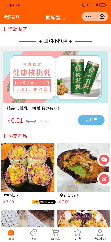 Screenshot_2020-07-15-16-24-50-104_com.tencent.mm