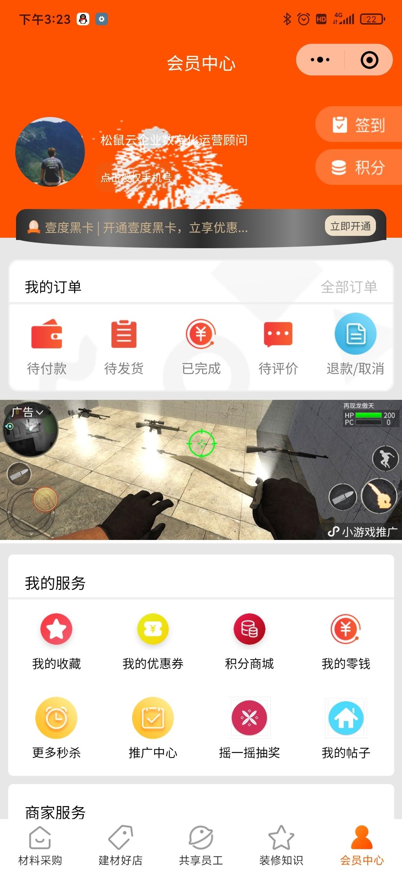 Screenshot_2020-07-15-15-23-57-990_com.tencent.mm