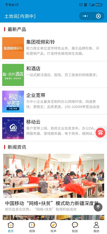Screenshot_2020-07-15-16-17-17-095_com.tencent.mm