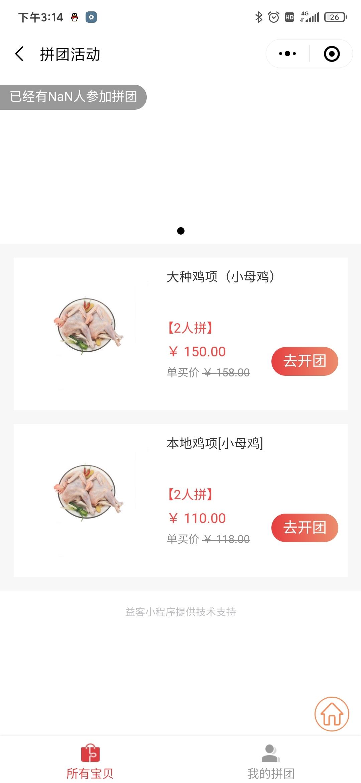 Screenshot_2020-07-15-15-14-17-229_com.tencent.mm