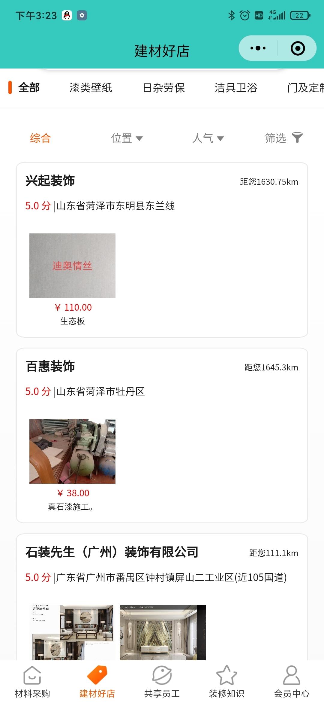 Screenshot_2020-07-15-15-23-40-177_com.tencent.mm