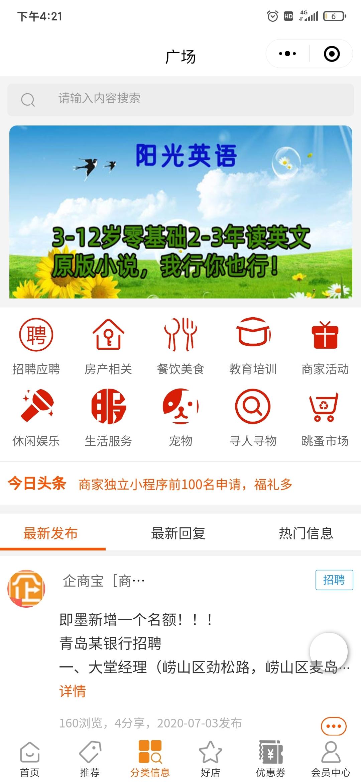 Screenshot_2020-07-15-16-21-21-931_com.tencent.mm(1)