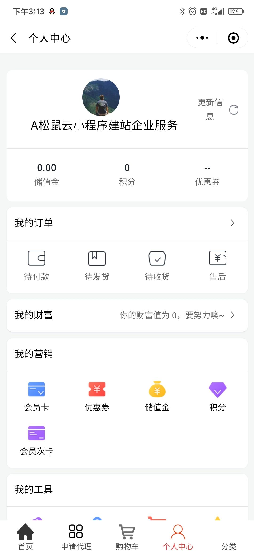 Screenshot_2020-07-15-15-13-40-888_com.tencent.mm