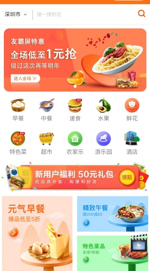 Screenshot_2020-07-15-15-56-34-513_com.tencent.mm