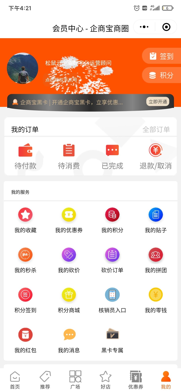 Screenshot_2020-07-15-16-21-39-742_com.tencent.mm