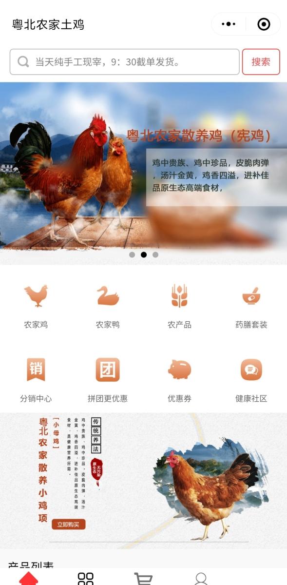 Screenshot_2020-07-15-15-13-25-113_com.tencent.mm