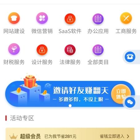 Screenshot_2020-07-15-15-15-39-410_com.tencent.mm
