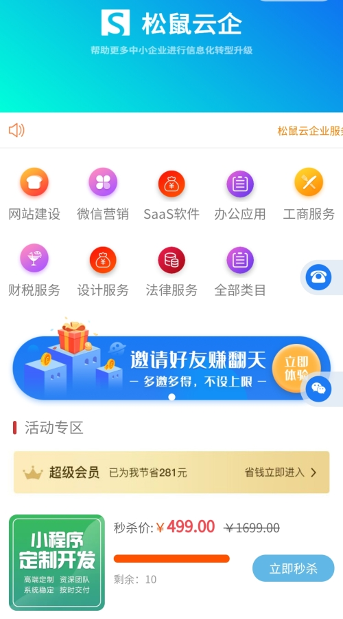 Screenshot_2020-07-15-15-15-39-410_com.tencent.mm