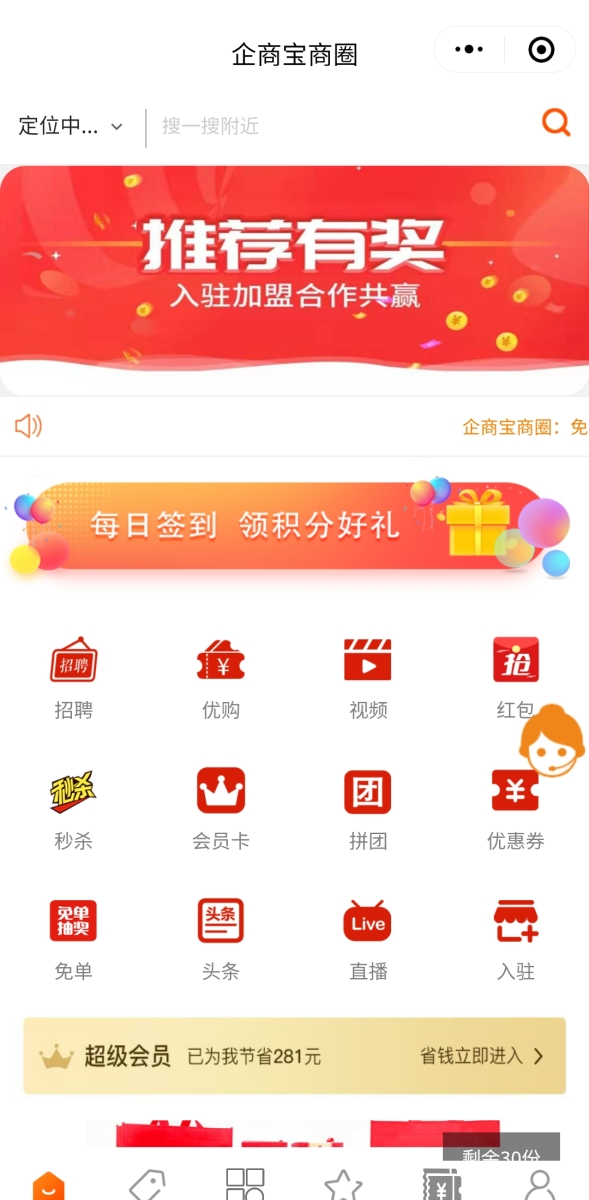 Screenshot_2020-07-15-16-20-57-970_com.tencent.mm