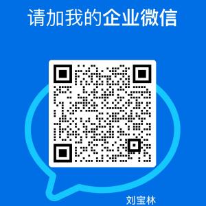 mmexport1607489343215