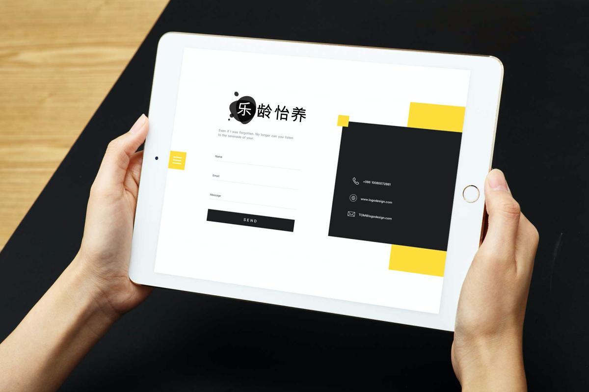 场景图-iPad01