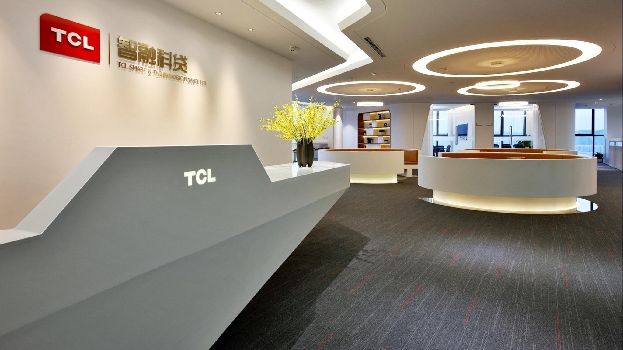 TCL智融科贷01