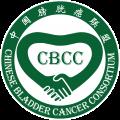 中国膀胱癌logo