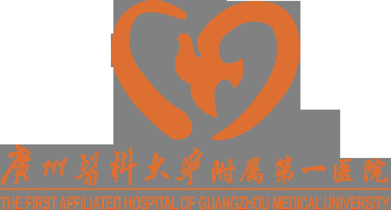 广州医科大学附属第一医院logo