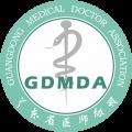广东省医师协会协会logo