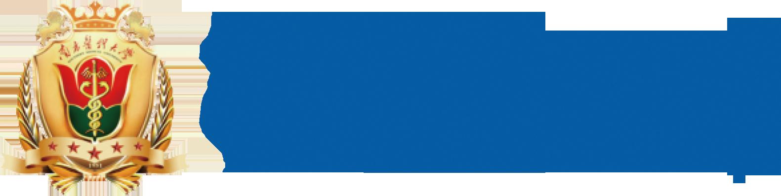 南方医科大学logo