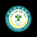 南方医院麻醉科logo-01